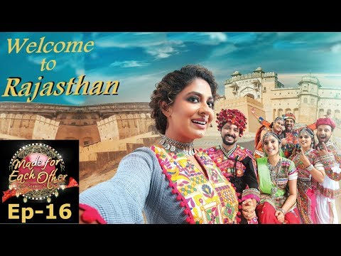 Xxx Mp4 Made For Each Other I S2 EP 16 I Goodbye Minicoy Hello Rajasthan L I Mazhavil Manorama 3gp Sex