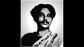 Agomoni-Kazi Nozrul Islam l By Samim of Sirajgonj IShilpokola Academy I BD Abrity Shomonnoy Porishod