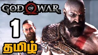 God Of War Tamil / God Of War 4 Tamil Commentary Gameplay Part 1 - God Of War 4 Tamil Gameplay