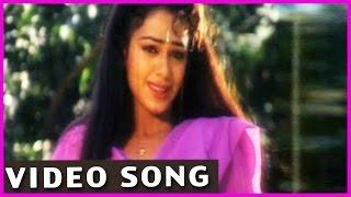 Rowdy Gari Teacher Telugu Video Song - Suresh , Shobhana