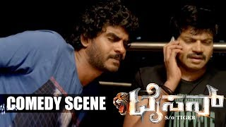 Chikkanna And Vinod Prabhakar Funny And Comedy Scenes Tyson Kannada Movie 6 CC