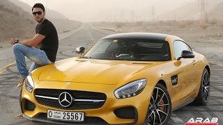Mercedes AMG GTS 2015 مرسيدس اي ام جي جي تي اس