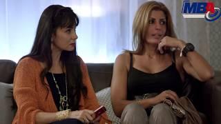 Episode 49 -  Zawag Bl Ekrah Series / الحلقة التاسعة والاربعون -  مسلسل زواج بالاكراه