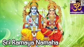 Rama Ashtakam