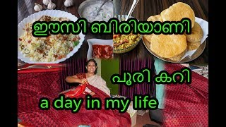 എൻ്റെ ഒരു ദിവസം/A day in my life/Poori/green peas curry/easy chicken biriyani/Neethas Tasteland |593