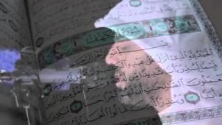 لأول مرة سورة الكهف للقارئ اليمني محمد صالح خشوع مبكي جدا جديد HD