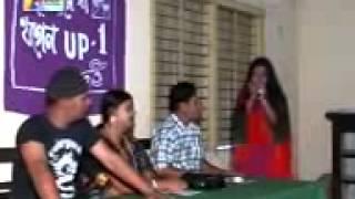 Bangla koutuk