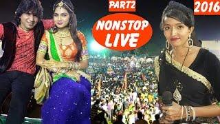 Vikram Thakor Mamta Soni Shilpa Thakor || Latest Live 2016 || Nonstop Gujarati Live HD