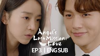 "Kim Myung Soo ""I Have No Place To Go If I Don't Get This Job"" [Angel's Last Mission: Love Ep 4]"