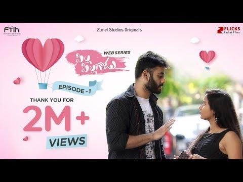 Xxx Mp4 Pilla Pillagadu Web Series Episode 1 Latest Telugu Web Series 2018 Sumanth Prabhas 3gp Sex