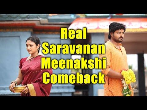 Real Saravanan Meenatchi Comeback   Mirchi Senthil, Sreeja Chandran   Latest Tamil News 2016