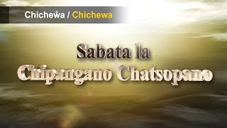 Sabata la Chipangano Chatsopano▶Gulu la Utumiki wa Dziko lapansi la Mpingo wa Mulungu