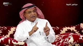 سعود الصرامي - من يتقبل جماهيرية النصر عليه أن يتقبل تصدر سامي الجابر #برنامج_الخيمة