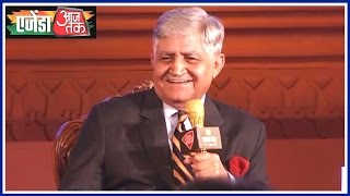 Agenda Aaj Tak: Former Army Chief Says Pakistani Army Must Bleed