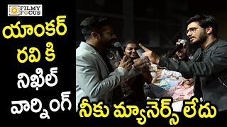 Nikhil Strong Warning to Anchor Ravi, Backs his Lady Fan at Keshava Audio Launch - Filmyfocus.com