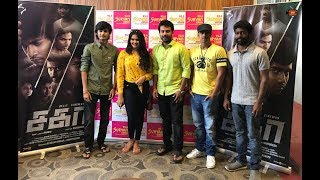Sagaa Audio Launch At SuryanFM I Chennai Timepass