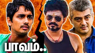 Paavam Ajith & Vijay : Siddharth Angry | Film Industry Strike | Hot Tamil Cinema News