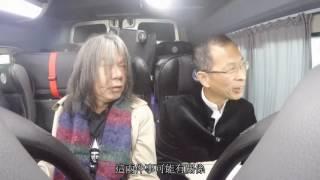《跟住矛盾去旅行》第2集05-曾鈺成vs梁國雄