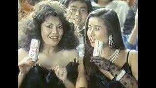 バブル前の豪華CM 昭和59年(1984)Japanese TV commercials