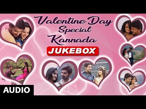 Xxx Mp4 Romantic Kannada Songs Jukebox Valentine S Day Special Kannada Songs Kannada Super Hit Songs 3gp Sex