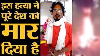 राजसमंद murder video जब उसके परिवार ने देखा तब क्या हुआ   The Lallantop