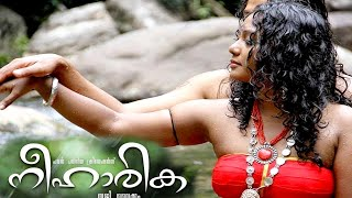 Malayalam full movie 2015 new releases - NEEHARIKA - Full HD 2015