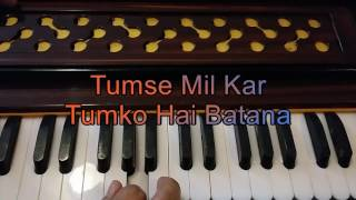 How To Play Dheere Dheere Se Meri Zindagi Mein Learn Hindi  Song On Harmonium Piano Lesson