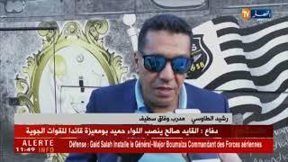 وفاق سطيف يشد الرحال إلى المغرب تحسبا لمواجهة الوداد البيضاوي