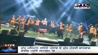 Fariha Parvez's Performance   Closing Ceremony   Pearls 4th World Cup Kabaddi Punjab 2013