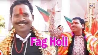 फ़ाग होली जंगी मुकाबला : Fag Holi Jangi Mukabla | Deen Bhagat, Rajaram Thakur | New Holi | HT Records