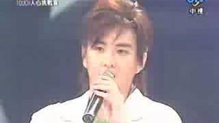 2008.7.11-超級星光大道-積分賽-1 黃靖倫 -不愛跳舞