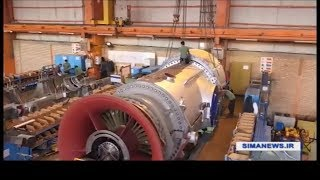 Iran MAPNA Turbine Engineering & Manufacturing Company (TUGA) made MGT-70 (3) Gas turbine