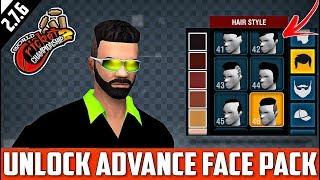 WCC2 | Unlock Advance Face Pack | No Root | WCC 2 2.7.6 | Unlock Stadiums