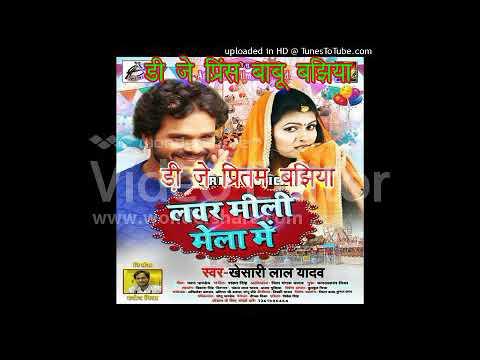 Xxx Mp4 A Sakhi Ta Mela Me Mile Lover Aihe Ho Khesari Lal Yadav DjPRINCE BABU BAJHIYA D J PRITAM BAJHIYA 3gp Sex