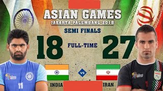 Kabaddi Asian Games 2018 INDIA vs IRAN (1st half)