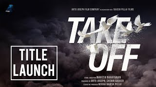 TAKE OFF - Title Launch