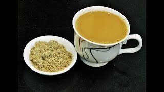 Chai Masala | Masala Tea |  Easy Recipe For Masala Chai | MadhurasRecipe