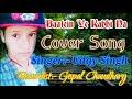 Download Baatein Ye Kabhi Na Cover Song Uday Singh Khamoshiyan mp3