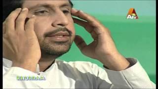 Tilawat Qari Syed Muzamil Shah Sora e Rehman on ATV HD 720p 02.avi
