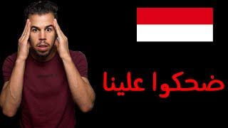اسمـ ــع ما يقوله هذا المغــ ـربي عن اليمن 😱| لن تصدق ما ستسمعه