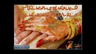 Haye O Rabba Dil Jalta Hai - Kumar Sanu Sad Song Collection