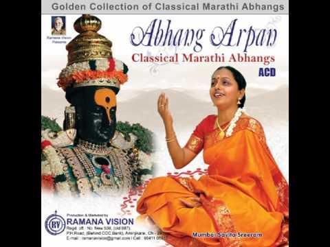 Xxx Mp4 Nachatta Nachatha Aale Ganapathy Sanskrit Marathi Devotional Savita Sreeram 3gp Sex