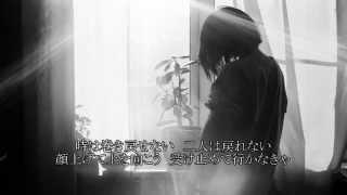 BIGBANG HaruHaru~Japanese Ver.~ (歌詞付)