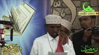 Mshindi Wa Quran Tajweed 2018 - Hassan A. Mtulia - Sur Anbiyaa