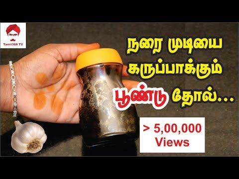 Xxx Mp4 Hairdye Garlic Hair Dye In Tamil Natural Hair Dye 3gp Sex