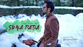 Suna Pada | Deepak Rathore Project | Kagaz Ki Naav