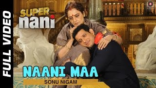 Nani Maa Full Video HD | Super Nani | Rekha & Sharman Joshi | Sonu Nigam