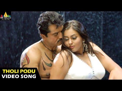 Xxx Mp4 1977 Jarigindi Yemiti Songs Tholipodduna Video Song Sarath Kumar Namitha Sri Balaji Video 3gp Sex