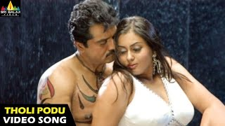 1977 Jarigindi Yemiti Songs | Tholipodduna Video Song | Sarath Kumar, Namitha | Sri Balaji Video