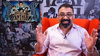 مراجعة فيلم Black Panther بالعربي | فيلم جامد